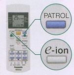 Пульт управления Кнопки Patrol и e-ion вынесены на пульт управления отдельно друг от друга.
